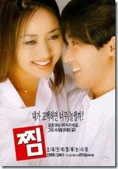 20090109-mov_ahn_poster1