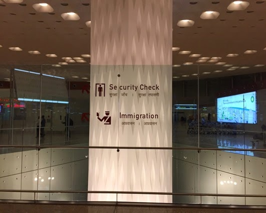 Directions to Immigration and Security Check