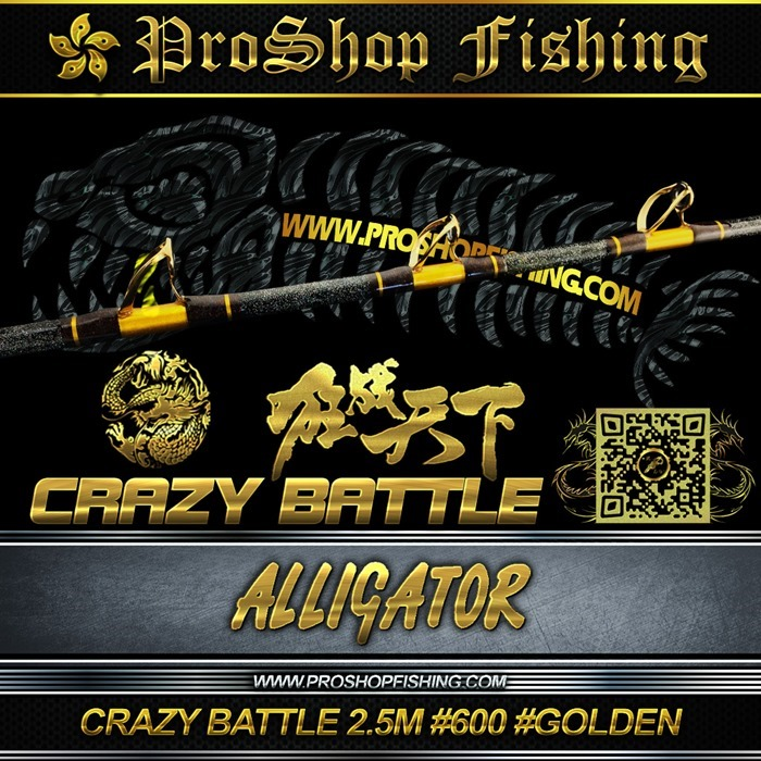 ALLIGATOR CRAZY BATTLE 2.5M #600 #GOLDEN.3