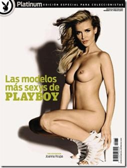 playbouy