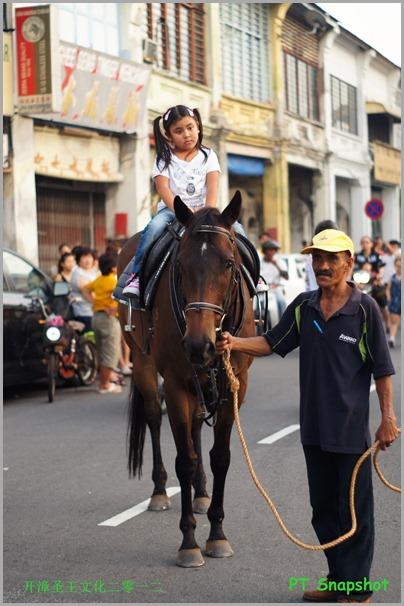 小女孩骑士