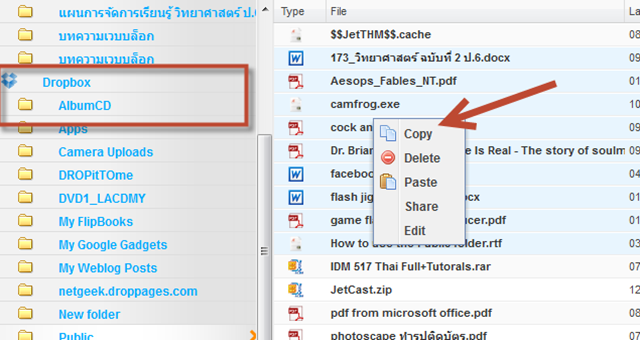 how to put google doc in dropbox