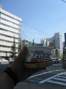 The best energy source ice cream ever during the long walks!!!