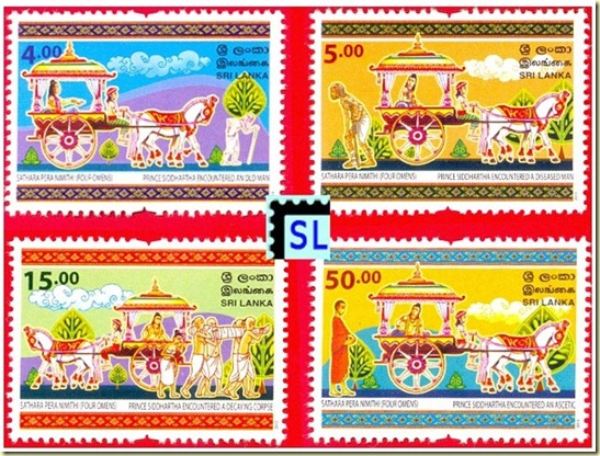 Sri Lanka 2013 New issues - P1