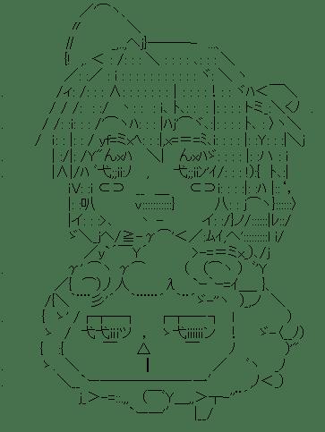 近衛スバル & 羊 (まよチキ!)