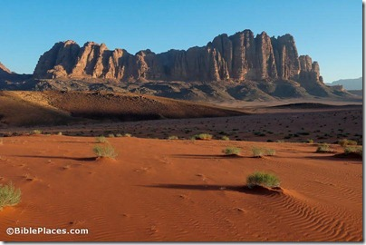 Wadi Rum Jebel el Qattar, df070307712