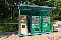 Park Vending Machine