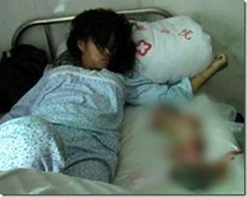 Mulher forcada a abortar [china]
