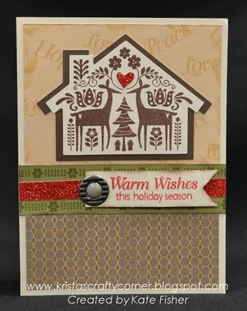 christmas Card_scandinavian wishes_kate fisher_DSC_0836