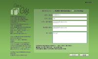 2012-06-27_182319.jpg
