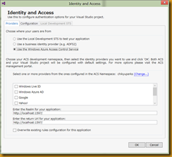 IdentityAndAccessSetting