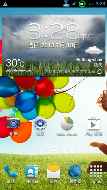 Screenshot_2013-07-18-15-28-26