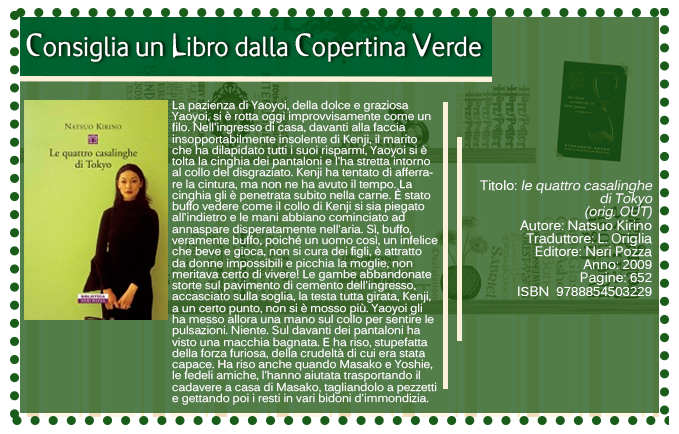 recommendation-monday-libro-verde
