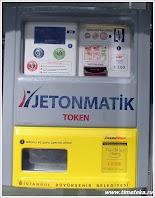 Автомат для продажи проездных жетонов. Стамбул.