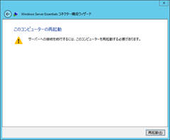2014-04-16_002501