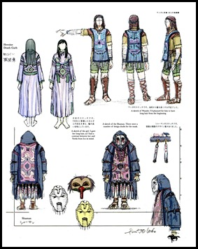 Sketches of Wander, Mono, and Emon, as well as concept art for various masks and clothing