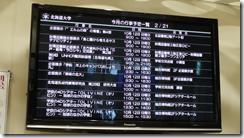 螢幕截圖 2015-02-21 17.36.59