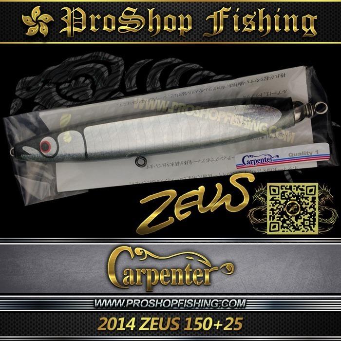 carpenter-2014-ZEUS-15025.73