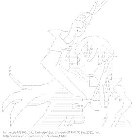 [AA]Natsuno Kirihime (Dog & Scissors)
