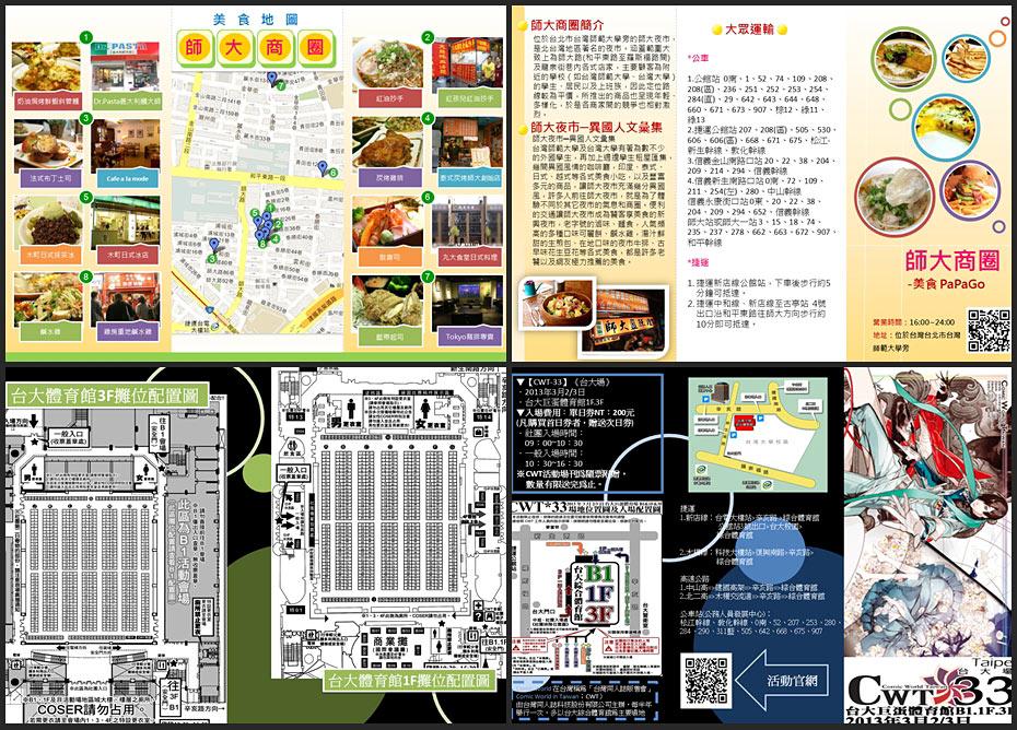 20130321_16.jpg