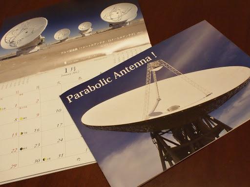 [写真]パラボラ写真集とカレンダー