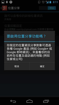 google  app-13