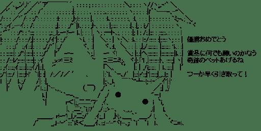 鹿目まどか と キュゥべえ(魔法少女まどか☆マギカ)