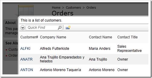 Customer ID lookup window with default description text