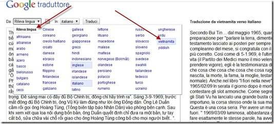 rileva lingua google traduttore