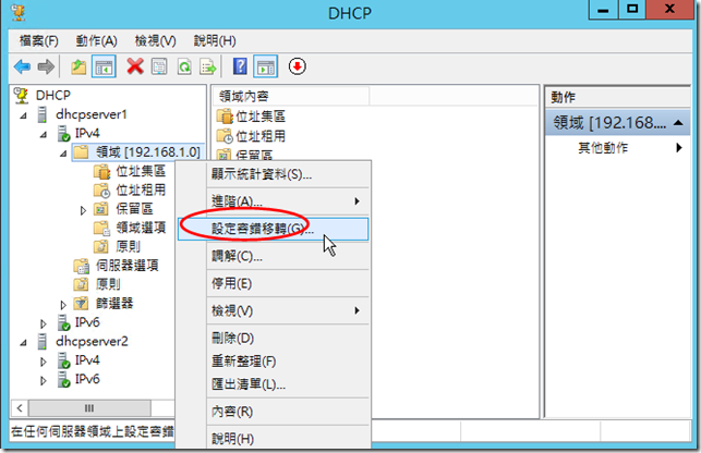 dhcp10
