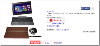 2013-12-30_05h10_11