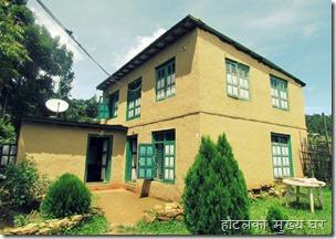 Salmitaar-Hotel