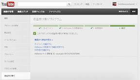 youtube09.jpg