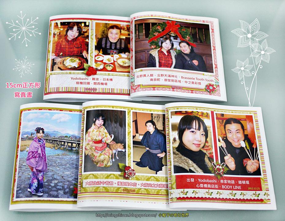 2012osaka-book01.jpg