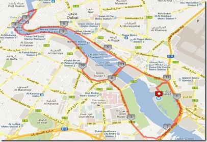 Dubai Creek Half Marathon