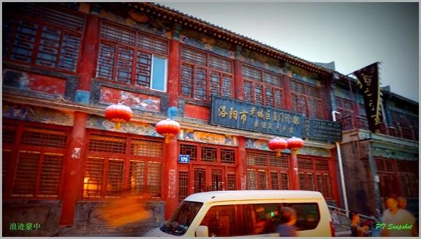 洛阳老城区门诊