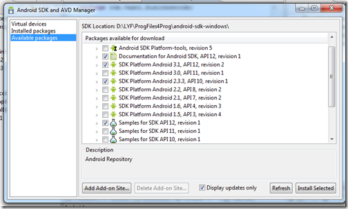 android-add-repositories