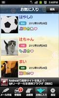 Screenshot of マジカルメール