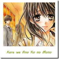 Kare wa Ano Ko no Mono