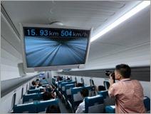 Interior do trem de alta velocidade Maglev: a construção da nova linha deve ser iniciada no ano que vem