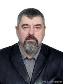 Брумель Игорь Николаевич