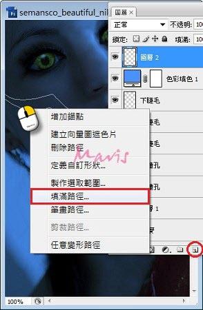 2010-01-25_222329.jpg