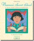 Nasreen Secret School