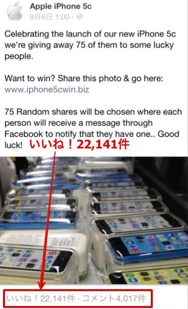 iphone5-farming03.jpg