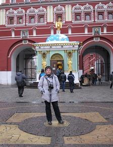 Москва 076