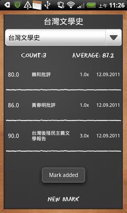 school schedule-13