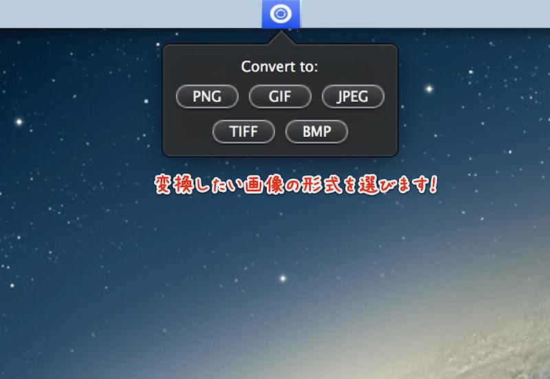 4mac app developertools easy image converter