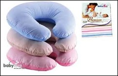 nursing pillow bl