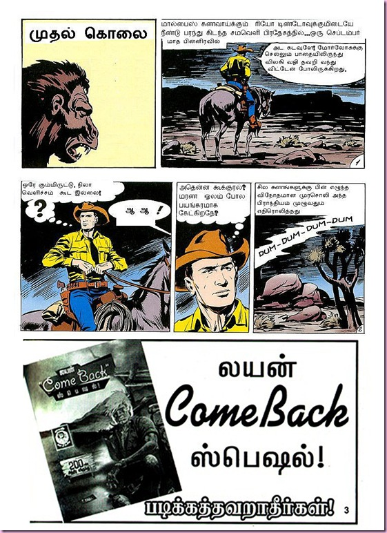 Comics Classics Issue No 27 Dated Mar 2012 Tex Willer Thalai Vangi Kurangu Pg 03