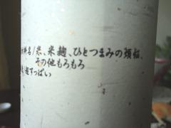 DSC08650